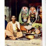 Narada Bhakti Sutra, l'insegnamento della Devozione Suprema