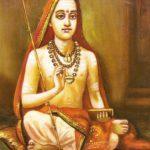 Sri Adi Shankaracharya, Preghiera del mattino