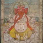 Ganesah Pranavatmakah: Ganesha quale Pranava, Suono primordiale.