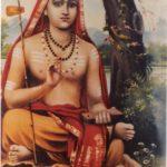 Adi Shankaracharya, componimenti brevi per Aspiranti e Sadhaka.