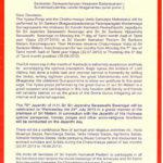 Guru Purnima e Chaturmasya 2013