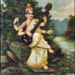 Saraswati Stotram del Saggio Agastya