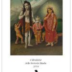 Calendario delle Festività Hindu 2016 (PDF)